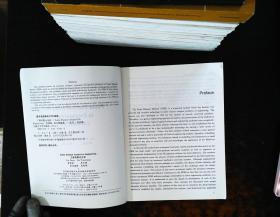 """北京航空航天大学""""研究生英文教材""""系列丛书:工程有限元分析."""