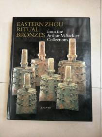 EASTERN ZHOU RITUAL BRONZES from the Arthur M. Sackler Collections 赛克勒所藏东周青铜礼器
