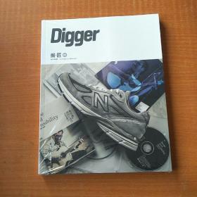 掘·匠 : Digger. 05