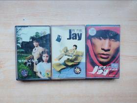 磁带 :周杰伦 JAY, 范特西,七里香(3盘合售)