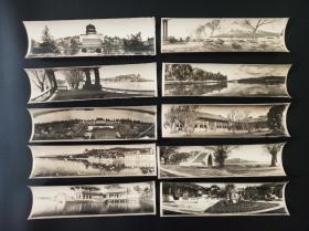民国时期颐和园万寿山银盐老照片!一套10张全,尺寸 超大25/8cm
