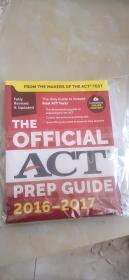 THE OFFICIAL ACT PREP GUIDE(2016-2017)