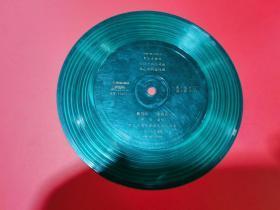 小薄膜唱片:大顶子山高又高、我心中的金凤凰、新货郎、茉莉花、郭颂.男高音独唱