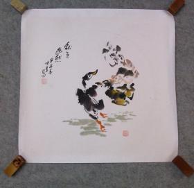 四川名家 杨老国画秋色幽然  原稿手绘真迹