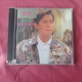CD光盘 谭咏麟 金曲珍藏版