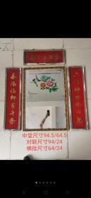 文革中堂镜子,全品无磕碰,包老,玻璃手绘。文革正品!!!红色纪念意义重大!!!