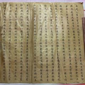 """清代光绪初年:八股文手写卷一页。""""善庆、尺璧非宝、寸阴是竞⋯"""""""