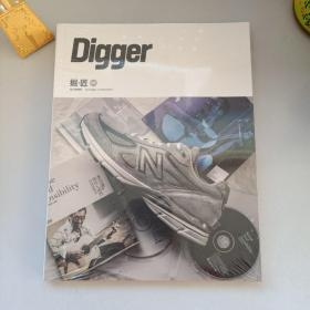 Digger 掘.匠 05