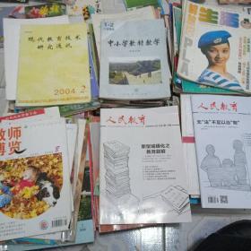 解放军生活1996.3