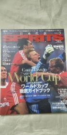 【日文原版】日本原版大型本足球特刊(2002年韩日世界杯决赛阶段32强大特刊)