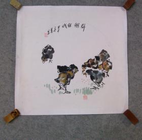 四川名家 杨老国画小鸡图 原稿手绘真迹