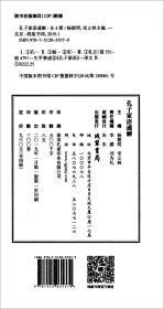 孔子家语通解(套装1函3册)