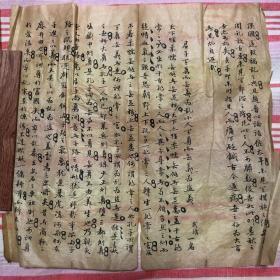 清代光绪初年:八股文手写卷连续二页。