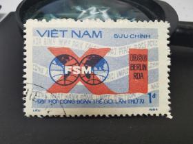 1986年越南邮票,第11届国际工会大会。1枚,盖销信销