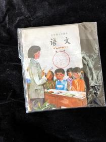 五年制小学语文课本第二册彩色版未使用