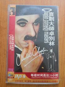 喜剧大师卓别林 DVD 二碟装