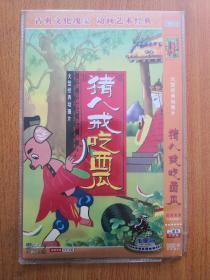 猪八戒吃西瓜 DVD 二碟装
