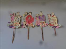 清代彩绘八仙人物图剪纸一套