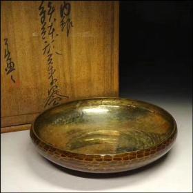 民国时白铜钵.外铜内银(寛18cm高5cm重330克)原配木盒箱子