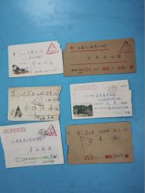 80-90年代义务兵三角戳实寄封6个合售见图