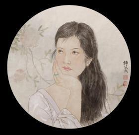 【终身保真字画,得自画家本人】诸葛凤,42*42,有出版 2  天津美协会员