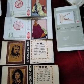 火柴商标:北京火柴,罗汉火柴,上海培根5枚