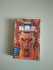 孤独星球Lonely Planet旅行指南系列 新西兰 第三版 第3版 库存书 参看图片