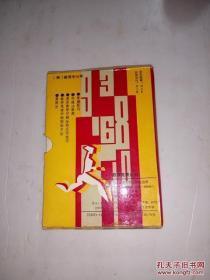 数学竞赛丛书(一盒5册)