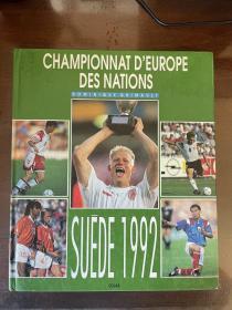 1992欧洲杯足球画册 法国solar原版世界杯欧洲杯法文画册 euro赛后特刊 包邮快递