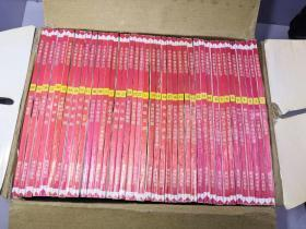 未来军事家丛书:(1-40)全套40册