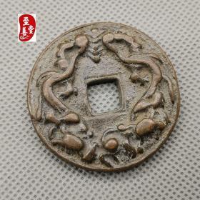 古币收藏钱币铜钱黄铜老包浆飞龙进宝双龙铜花钱直径4CM