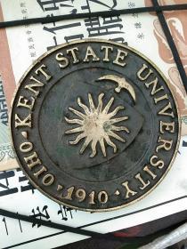 美国肯特州立大学-校徽-Kent State University-1910-OHIO-铜校徽-厚重