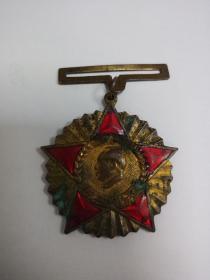 抗美援朝纪念章   中国人民政治协商会议赠