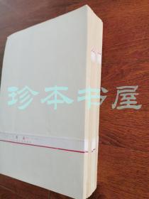 宣纸 60-70年代福建产 毛边纸(甲M401)竹纸  500枚