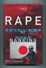 张纯如《南京大屠杀:被遗忘的二战浩劫》(The Rape of Nanking: The Forgotten Holocaust of World War II),1998年精装,张纯如签名