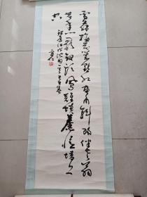 中国书协副主席吉林著名书法家邵秉仁作品原装裱4平尺