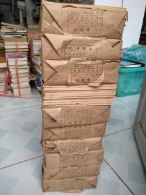 水浒传   文革大字本,线装全10函(1--100册)全新