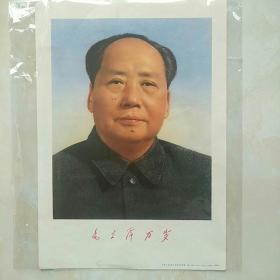 毛主席标准像(双耳)