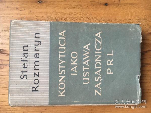 Konstytucja 波兰人民共和国宪法 (馆藏)【波兰语原版 精装 1961年】