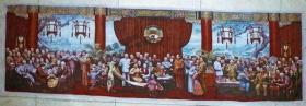 红色收藏 文革刺绣 伟人像 毛主席画像 毛泽东同志织绣机绣 初春