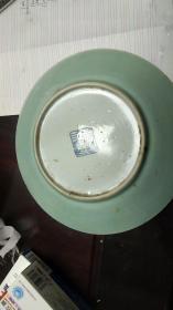 道光豆青瓷盘,直径23.5