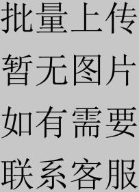 艺术品投资市场指南:中国玉器真伪识别
