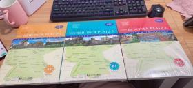 柏林广场2.3.4(新版)学生用书(含学生用书.练习用书.词汇手册)【全新未开封】