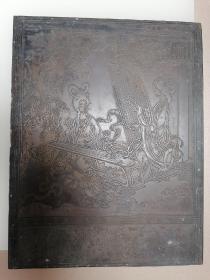 民国铜版画