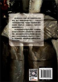 一幅名画读懂一个大师:委拉斯贵支的宫娥
