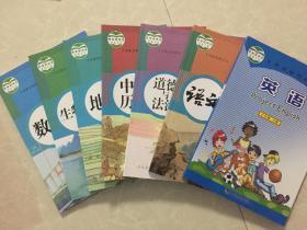 2021福建省福州市区初一7七年级下册课本教材全套7本