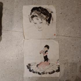 南京师范大学美术学院教授虞建国画人物  两张   保 真