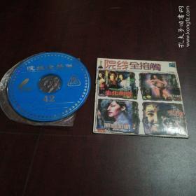 游戏光盘【院线全接触】8CD合一