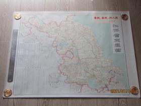 江苏省交通图(有毛主席语录2开)