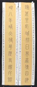 【卫士之光展览作品】陕西省消防总队刘前通书法作品《万里长城 抗日英豪》一幅(纸本软片,约11.2平尺,钤印:刘前通印)HXTX207004